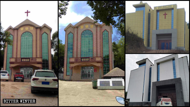Crosses were removed from two Three-Self churches in Shangrao