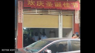 House Churches Suppressed, Believers Arrested in Chongqing
