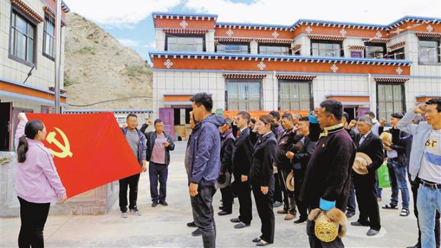 Party-members-in-Tibet-celebrate-the-99th-anniversary-of-the-founding-of-the-CCP