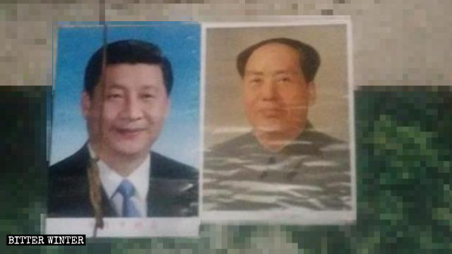 Portraits of Mao Zedong and Xi Jinping posted in a Christian's home in Heze