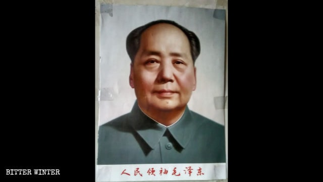 Portraits of Mao Zedong are replacing religious symbols in homes of believers