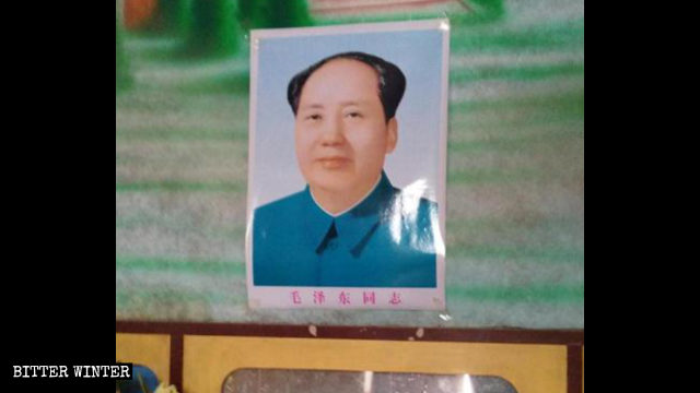 Portraits of Mao Zedong can be found in every household in a Shandong village