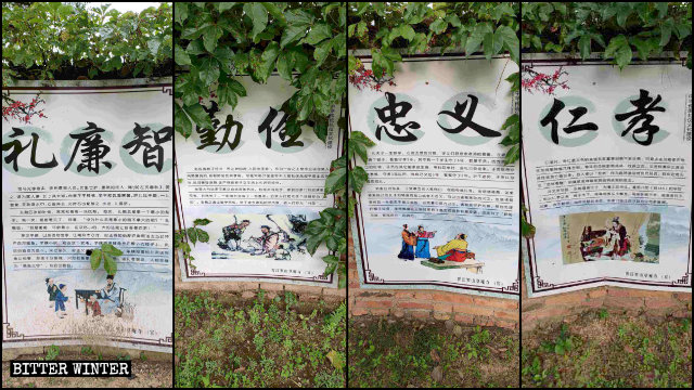 Posters promoting traditional Chinese culture in the Cao'an Temple