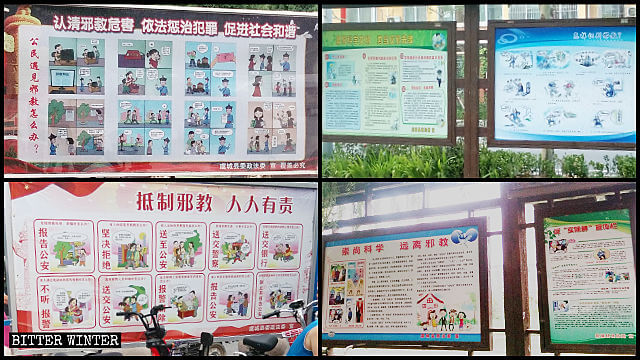 Propaganda posters boycotting xie jiao can be seen everywhere in Yucheng county. The images of some propaganda boards are particularly frightening.