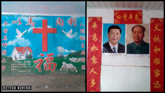 Religious symbols in a Christian's home were replaced with images of Mao Zedong