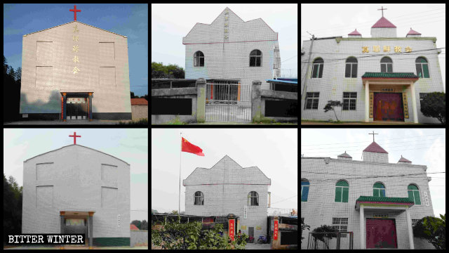 Signboards of the True Jesus Church were removed from several venues in Yuanjiang in one day.