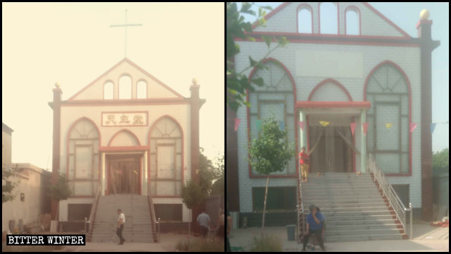 "The sign ""Catholic Church"" on the church in Shijiazhuang was covered"