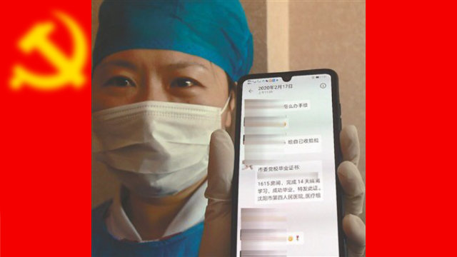 Information on medical workers' WeChat accounts is under scrutiny.