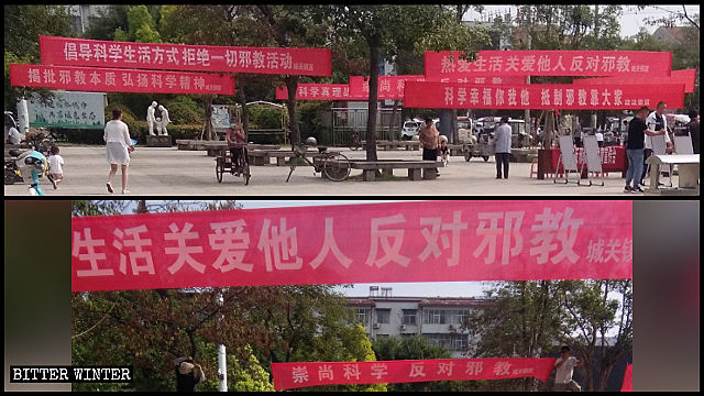 Various anti-xie jiao propaganda banners are ubiquitous in a park in Yucheng county.