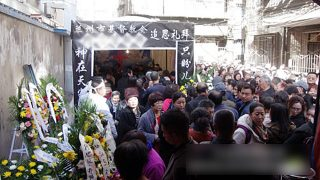 Bans on Religious Funeral Ceremonies Further Expanded