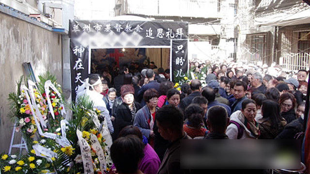 Christians in a funeral service