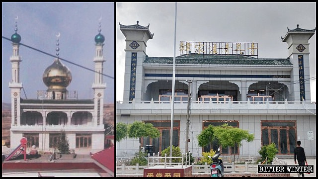 The dome and minaret were removed from the Hanjiawa Mosque in Tangjiawan village.