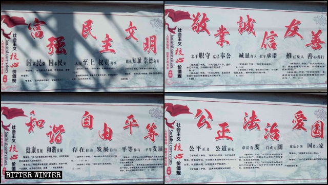 """Posters """"Parallels of the core socialist values and the Quran"""" outside the Xixiangka Mosque in Gonghe county of Hainan city in Qinghai Province."""