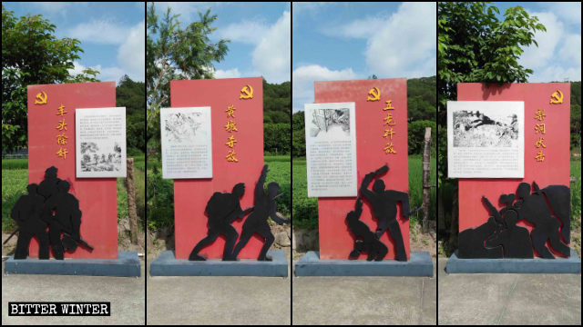 Propaganda boards stand along the road leading to the Longwo Temple.