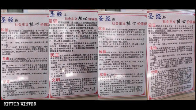 Propaganda boards comparing the core socialist values with verses from the Bible are displayed in churches.