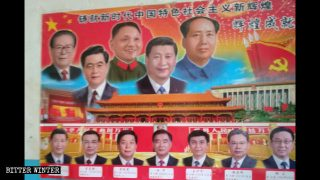 Christians Must Worship President Xi to Get Social Welfare