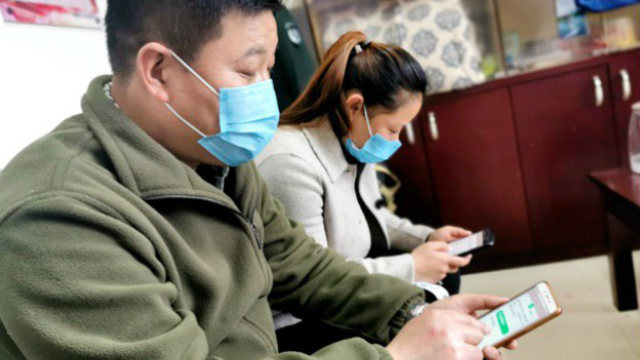 """Sub-district officials in Jiande city in the eastern province of Zhejiang are using the """"Xi Study Strong Nation"""" app amid the coronavirus outbreak."""
