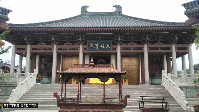 The Shigu Temple in the Weibin district