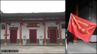 Ancestral Temples Turned into Communist Party Propaganda Bases