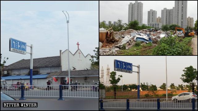 A Three-Self church in Fuyang city's Yingdong district.