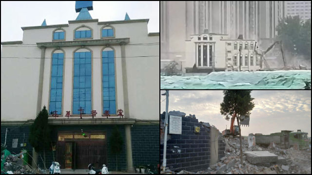 A Three-Self church in Sunzhuang village was destroyed.
