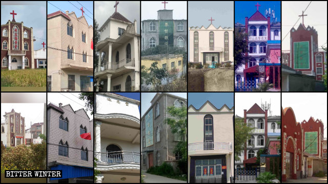 Crosses were removed from many Three-Self churches across Anhui Province.