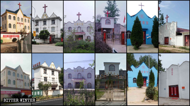 Numerous Three-Self churches in Anhui's Lu'an city had their crosses removed.