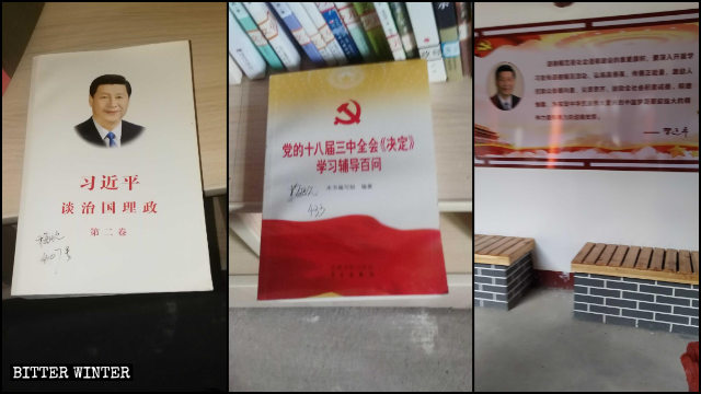 Xi Jinping The Governance of China posters