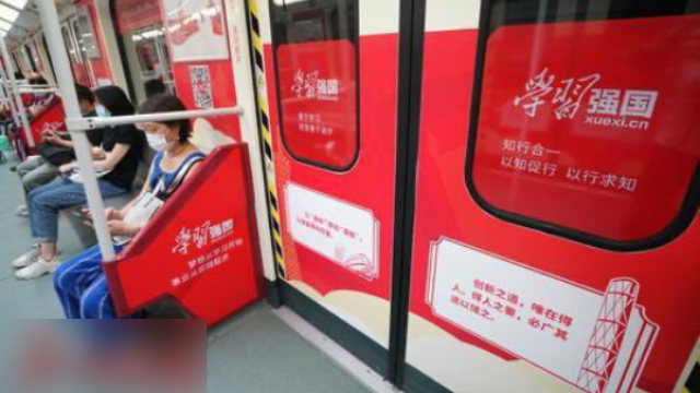 """""""Xi Study Strong Nation"""" advertised in a subway car in Guangdong's Guangzhou city."""