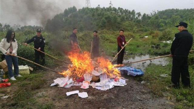Illegal publications being burned in Guangdong Province's Enping city last year.