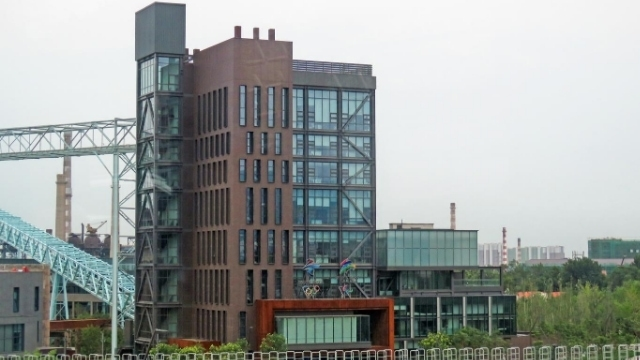 The offices of the organizing committee for the 2022 Beijing Winter Olympics