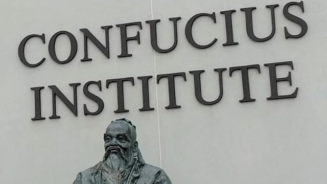 Bust of Confucius, Confucius Institute building on the Troy University campus, Troy, Alabama on 16 March 2018