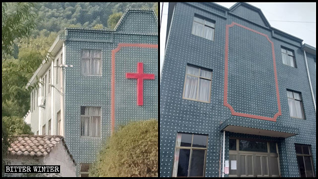 House Churches Raided to Force Them into Official Church