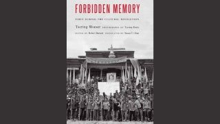 """Forbidden Memory"": A Book Reveals the Horrors of the Cultural Revolution in Tibet"