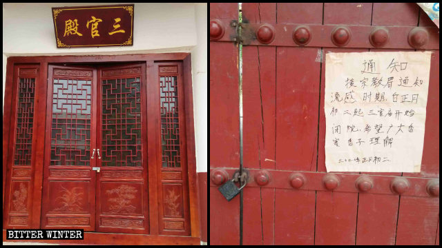 The locked eastern courtyard of the Sanguan Temple with a notice demanding to stop all religious activities posted on it.