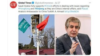 Uyghurs: CCP Fake News Exposed by New UHRP Report