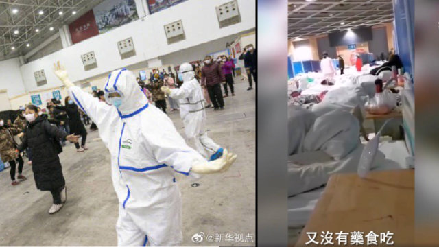 A photo from a CCP media report about a Wuhan hospital in contrast to the grim situation, as depicted in a photo by a patient (the picture on the right by Radio Free Asia).