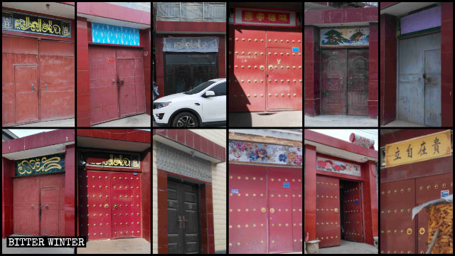 Duas above Hui homes' doors in Pingliang's Kongtong district villages have been covered.