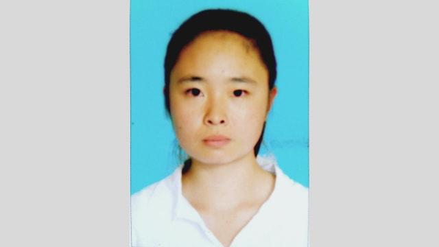 Jiang Guangmei.