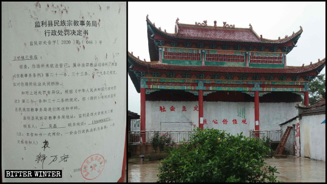 More Demolitions of Temples and Religious Statues in Hubei