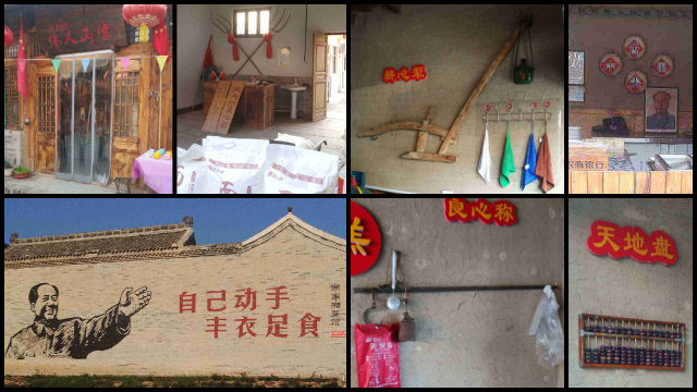 The Lanshan'gen-Yuncheng Impression Scenic Area was set up top resembles the Mao-era style.