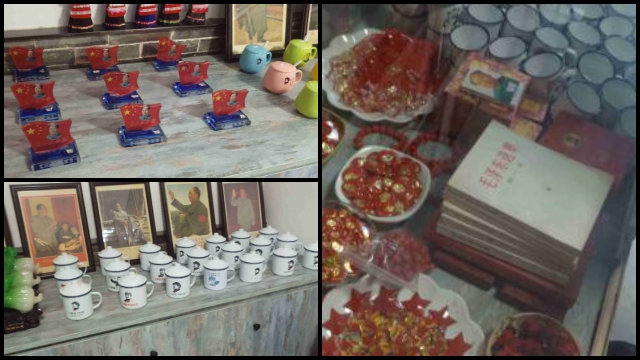 A shop selling Mao Zedong souvenirs in the Lanshan'gen-Yuncheng Impression Scenic Area.