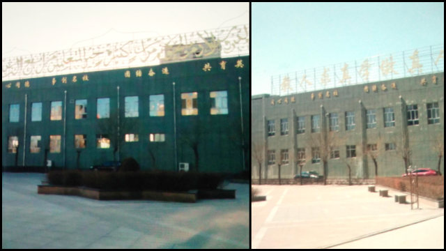 Slogans in Arabic have been replaced with those in Chinese atop the Baotou City Hui Secondary School teaching building.