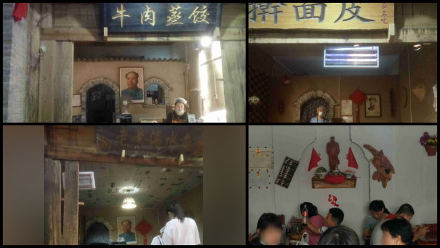 Statues and portraits of Mao Zedong enshrined throughout the scenic area.