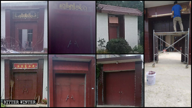 Texts in Arabic on the lintels of Huis' houses in Fangcheng and Jia counties were covered up.