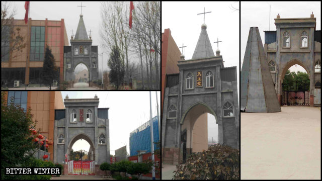 The entrance of a Catholic church in Xingtai-administered Julu county was rectified.