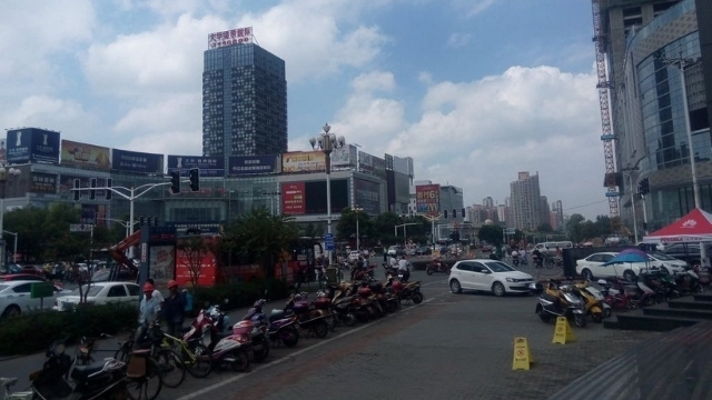 The center of Ma'anshan City