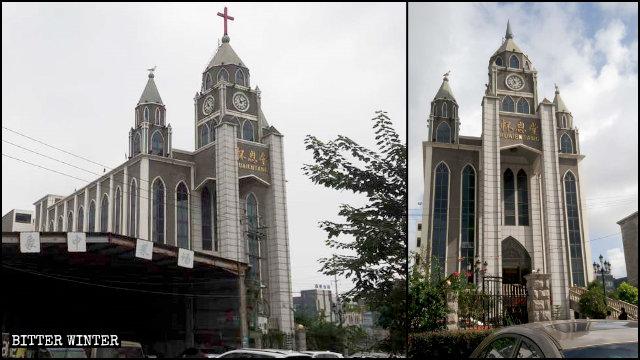The Three-Self Huai'en Church in Longgang city lost its cross in July.