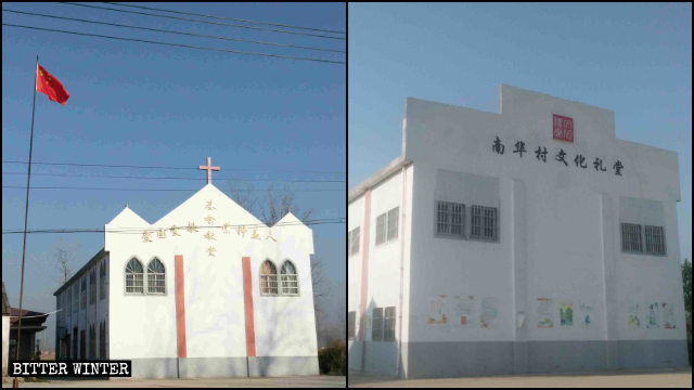 The Three-Self Nanhuabei Church in  Guannan county was converted into a cultural center.