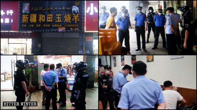 """A roast meat shop """"Xinjiang Hotan Jade Roast Lamb"""" in Xiamen had to close down in July after repeated police investigations."""